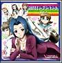 アイドルマスター XENOGLOSSIA オリジナルドラマ Vol.2