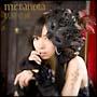 metanoia(DVD付)