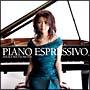 PIANO ESPRESSIVO(ピアノ・エスプレッシーヴォ)