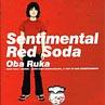Sentimental Red Soda