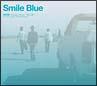 Smile Blue~DEEN Classics Four BLUE~(通常盤)