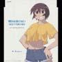 あずまんが大王 キャラクターCDシリーズ Vol.5 神楽