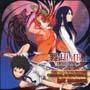 舞-HiME-運命の系統樹 オリジナルサウンドトラック last moment