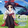 Gift~ギフト~ドラマCD Vol.4~外薗綸花~