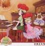 姫様ご用心 オリジナルサウンドトラック 「ひめさまさんとらもりあわせ」
