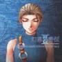 幻想水滸伝2 オリジナル・ゲーム・サントラ 2