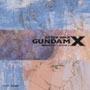 機動新世紀ガンダムX~SIDE 1