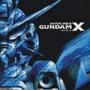 機動新世紀ガンダムX~SIDE 3
