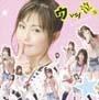 ウレシ泣キ(DVD付)