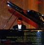 ベートーヴェン:三大ピアノ・ソナタ「月光」「悲愴」「熱情」