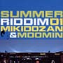 SUMMER RIDDIM 01