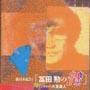 新日本紀行/富田勲の音楽
