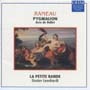 ラモー:オペラ「ピグマリオン」