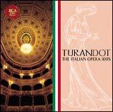 トゥーランドット〜イタリア・オペラ100%