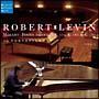モーツァルト:ピアノ・ソナタ集 Vol.1(DVD付)