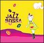 マイ・プレシャス・タイム Art & Music/JAZZ BOSSA「陽ざしの中で…」