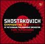 ショスタコーヴィチ:交響曲第13番「バービイ・ヤール」