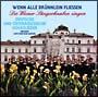 故郷の歌~ドイツ・オーストリア民謡集
