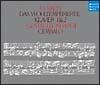 バッハ:平均律クラヴィーア曲集第1巻&第2巻(全曲)(HYB)