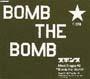 Bomb the Bomb