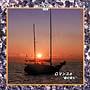 香音ミュージック21cシリーズ/Weather Chart~ロマンスの香り漂う音の香り