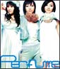 Perfume~Complete Best~(通常盤)(DVD付)