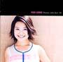 プリンセス・フロム・イースト '01シリーズ~フィッシュ・リョン