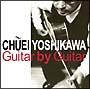 Guitar by Guitar