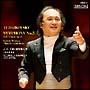 チャイコフスキー:交響曲第5番(HYB)