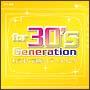 for 30's Generation カラオケで熱い!アニメソング