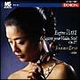 CREST 1000(322) イザイ:無伴奏ヴァイオリン・ソナタ(全6曲)