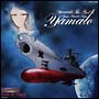 宇宙戦艦ヤマト ヤマト・ザ・ベスト II 宇宙戦艦ヤマト ボーカルコレクション