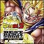 ドラゴンボールZ BEST REMIX 2006 1/2スペシャル