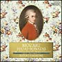 モーツァルト:ピアノ・ソナタ全集 Vol.2