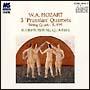 モーツァルト:プロシャ王四重奏曲集+第20番K.499