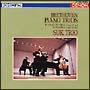 CREST 1000(375) ベートーヴェン:ピアノ三重奏曲 第1番 変ホ長調 作品1-1 ピアノ三重奏曲 第2番 ト長調 作品1-2