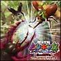 甲虫王者ムシキング スーパーバトルムービー~闇の改造甲虫~(DVD付)