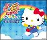 キティズパラダイスPLUS ソングブック サンリオキャラクターとうたおう!アニメソング(DVD付)