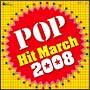 2008 ポップ ヒット マーチ