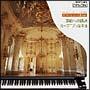 特撰! ピアノ名曲150(3) 舞踏への勧誘/ルーマニア民俗舞曲
