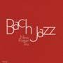ジャズで聴くバッハ BACH JAZZ