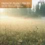 ザ・クラシック1000 (53)月の光~フランス・ピアノ名曲集