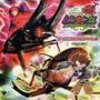 甲虫王者ムシキング~グレイテストチャンピオンへの道~(DVD付)