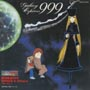 GALAXY EXPRESS 999 ETERNAL EDITION File No.7&8