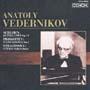 ロシア・ピアニズム名盤選-10 スクリャービン/24の前奏曲、プロコフィエフ
