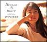 Brezza di mare〜dedicated to IZUMI SAKAI〜(DVD付)