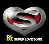 SUPER LOVE SONG(通常盤)