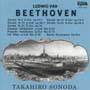 ベートーヴェン/12 新録音 ソナタNo. 9