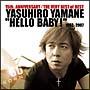 """""""HELLO BABY!"""" 1993-2007"""