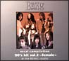 90's hits vol.2~female~at the BEING studio